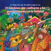 Clasicos de Puerto Rico, Vol. 4 - Various Artists