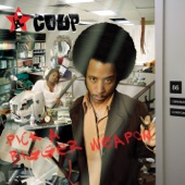 The Coup - We Are The Ones