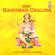 Shri Hanuman Chalisa - Pandit Hariprasad Chaurasia & Ravindra Sathe