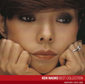 Naoko Ken Best Collection-Naoko Ken