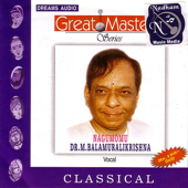 Great Masters Series- Dr.Balamurali Krishna (Vinyl,Out of Print,,Live,Re-mastered,Collection,Bonus Tracks,Promotional)