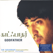 Godfather (Original Motion Picture Soundtrack) - A. R. Rahman - A. R. Rahman