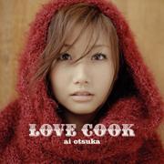 Love Cook - Ai Otsuka - Ai Otsuka