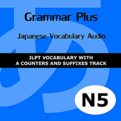 Grammar Plus: Japanese Vocabulary Audio - JLPT N5