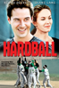 Brian Robbins - Hardball  artwork
