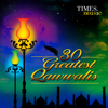 30 Greatest Qawwalis songs