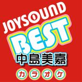 雪の華 (カラオケ Originally Performed By 中島美嘉)