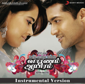 Vaaranam Aayiram (Original Motion Picture Soundtrack) [Instrumental Version]-Harris Jayaraj