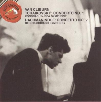 Tchaikovsky: Piano Concerto No. 1 - Rachmaninov: Piano Concerto No. 2 - Van Cliburn, RCA Symphony Orchestra & Chicago Symphony Orchestra album