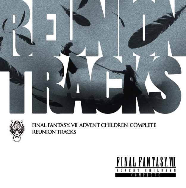 ‎FINAL FANTASY VIII (Original Soundtrack) by Nobuo Uematsu