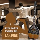 Karaoke - Greek Classic Modern Hits, Volume 2