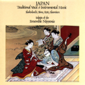 Edo Lullaby (shakuhachi, Shamisen, Biwa, 2 Kotos, Bells) - Various Artists