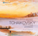 Elisabeth Leonskaja, Kurt Masur & New York Philharmonic Piano Concerto No. 2 in G Major, Op. 44: III. Allegro con fuoco - Elisabeth Leonskaja, Kurt Masur & New York Philharmonic