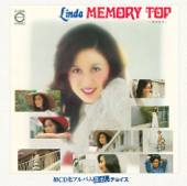 Myこれ!チョイス Linda MEMORY TOP~ウブウブ~
