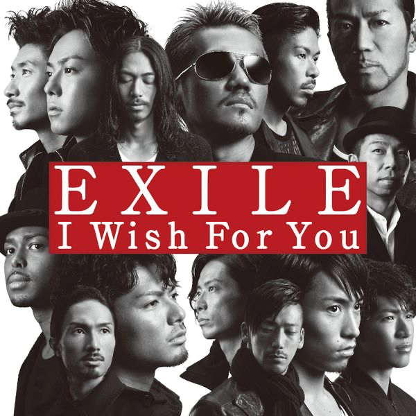 I Wish For You by EXILE on Apple Music