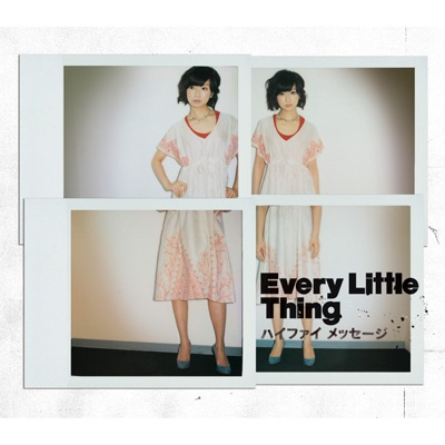 Hi-Fi message - Single - Every little Thing