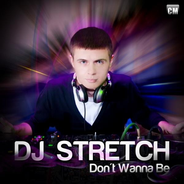 Don't Wanna Be (Extended Mix)
