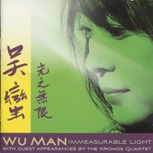 Wu Man - The Round Sun and Cresent Moon In the Sky