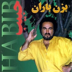 Habib – Nafas