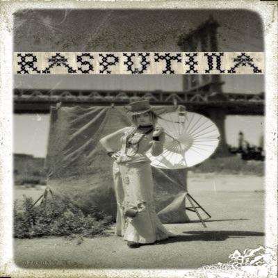 Frustration Plantation (Bonus Tracks) - Rasputina