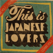 ディス・イズ・ジャパニーズ・ラヴァーズ 〜 カヴァーズ VOL.1 (Lovers Rock Reggae)