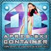 Apres-Ski Container - 100% German Top Single Apres-Ski-Kracher 2011 (Apres Ski 2011 Karneval Fasching Hütten Hits - Oktoberfest) - Various Artists