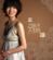 Song of Life - Huang Yeeling