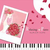 糸(Originally performed by Bank Band)/リラクシング・ピアノジャケット画像