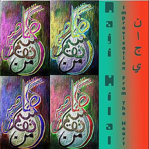 Naji Hilal - Rast (C) راست