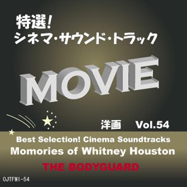 Best Selection ! Cinema Soundtracks (International) Vol.54 Memories Of Whitney Houston