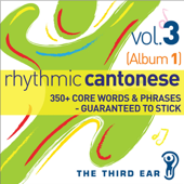 Rhythmic Cantonese Vol. 3 (Album 1)