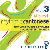 Rhythmic Cantonese Vol. 3 (Album 1)