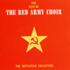 National Anthem of the Ussr - Alexandrov Ensemble