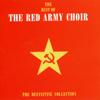 National Anthem of the Ussr - Alexandrov Ensemble