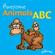 Kindermusik International - Awesome Animals ABC