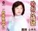 Ogenkibayashi - 節政ふみえ