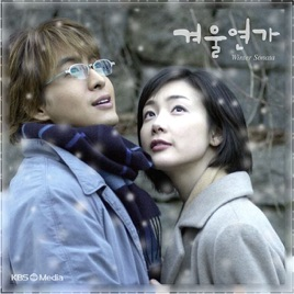 Winter sonata music, videos, stats, and photos | last. Fm.
