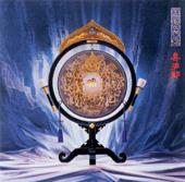 絲綢之路/喜多郎ジャケット画像