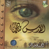 Taweel Al Shawq