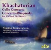 Aram Khachaturian, Marina Tarasova - Khachaturian: Cello Concerto in E Minor; Concerto-Rhapsody - Concerto For Cello In E Minor - Allegro
