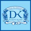 Danity Kane - Home for Christmas (Holiday Version) artwork