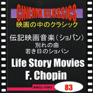 Various Artists - CINEMA CLASSICS Life Story Movies : LA CHANSON DE L'ADIEU,MLODOSC CHOPINA