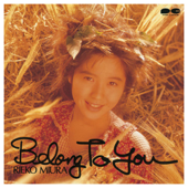 Belong to You Single Collection