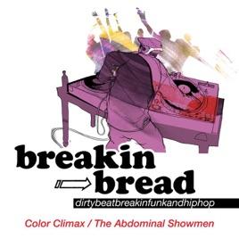 Color climax 2 карты