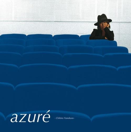 米倉千尋『azure』