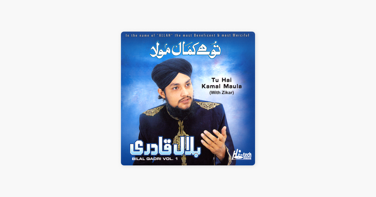 Tu Hai Kamal Maula Vol  1 - Islamic Naats by Mohammad Bilal Qadri Mosani