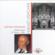 Weihnachtskonzert: Finale - Gerhard Weinberger