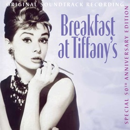 ヘンリー マンシーニの breakfast at tiffany s 50th anniversary