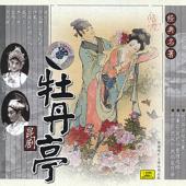Kunju Opera - The Peony Pavilion - EP