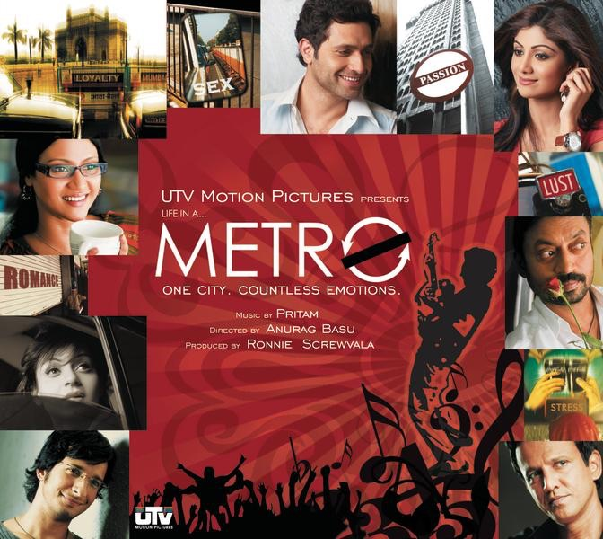 O Meri Jaan Song Download: Life In A Metro (Original Motion Picture Soundtrack) By